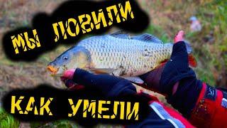 Каменский Хищник 2021 Рыбалка на реке Исеть Соревнования по береговому спиннингу