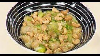 Лимонная курица с орехами кешью рецепт от шеф-повара / Илья Лазерсон / китайская кухня