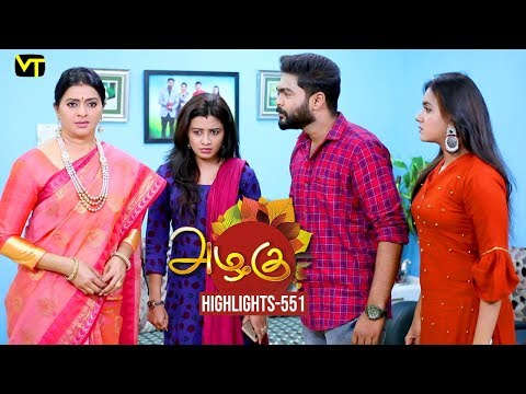 Azhagu Tamil Serial Episode 551 Highlights on Vision Time Tamil.   Azhagu is the story of a soft & kind-hearted woman's bonding with her husband & children. Do watch out for this beautiful family entertainer starring Revathy as Azhagu, Sruthi raj as Sudha, Thalaivasal Vijay, Mithra Kurian, Lokesh Baskaran & several others. Directed by K Venpa Kadhiresan  Stay tuned for more at: http://bit.ly/SubscribeVT  You can also find our shows at: http://bit.ly/YuppTVVisionTime  Cast: Revathy as Azhagu, Sruthi raj as Sudha, Thalaivasal Vijay, Mithra Kurian, Lokesh Baskaran & several others  For more updates,  Subscribe us on:  https://www.youtube.com/user/VisionTimeTamizh Like Us on:  https://www.facebook.com/visiontimeindia