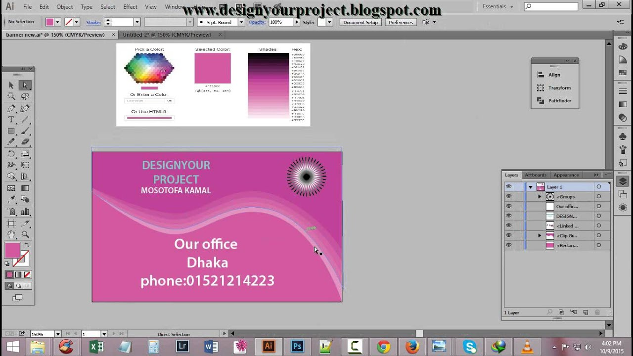 How To Design Banner Illustrator Bangla Tutorial