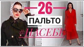 видео Модные ароматы осень-зима 2018-2019