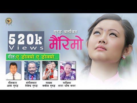 MAIRIMO    Yea Ngolsyo Yea Ngolsyo   A Film By Bhoj Bahadur Gurung