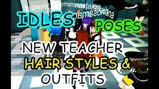 JP Schoolgirl Supervisor Multiplayer - NEW UPDATE! Poses, Quest! part II