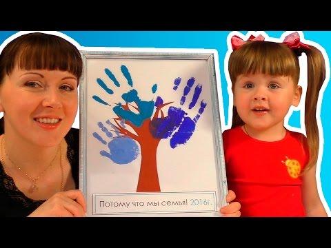 DIY: Как сделать дерево семьи / Творчество с детьми /Семейные поделки