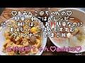 【料理】6児ママ♡大家族♡aminko母ちゃんの簡単