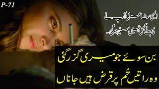 2 line urdu poetry 2 line sad poetry adeel hassan best urdu poetry 2 line shayri urdu shayri