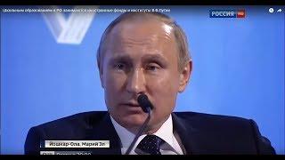 Кто занимается в России школьным образованием