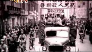 Nine Commentaries on the Communist Party - (3g) The Tyranny of the Chinese Communist Party