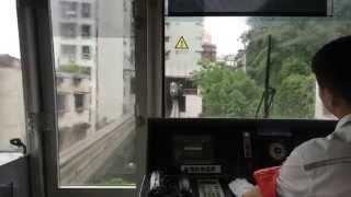重庆轨道交通二号线 (1) Chongqing Rail Transit Line 2