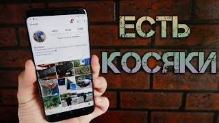 видео Особенности обновленных версий приложения Instagram для телефона на Android