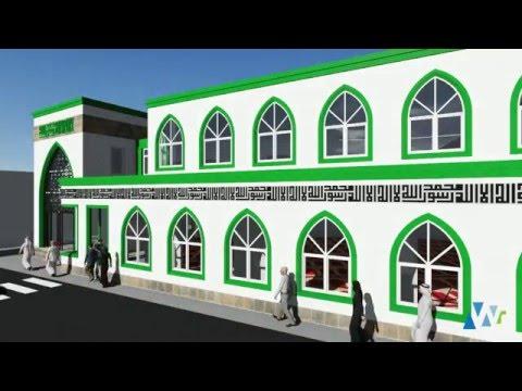 EXTENSION & RENOVATION OF ISLAMIA MASJID @ CHEMIN GRENIER