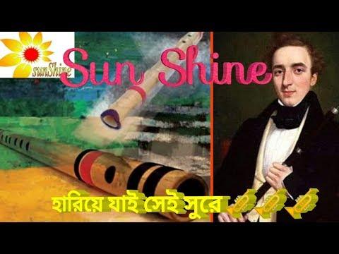 Sun Shine Music 001
