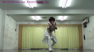 【嵐】 Sugar -ダンス振付コピー-