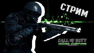 Капитан Прайс в HD текстурах... (Call Of Duty MW)