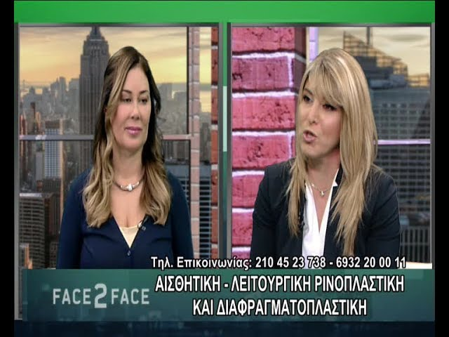 FACE TO FACE TV SHOW 429
