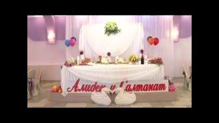 красивое необычное оформление свадебного зала в павлодаре оформление зала на свадьбу в павлодаре