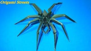 Как сделать паука из бумаги. Оригами паук из бумаги