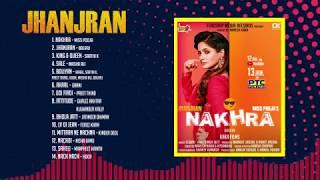 Jhanjran ( Full Album ) | Juke Box | Miss Pooja | Balraj | Sarthi K | Akaal | Feroz Khan | Masha Ali