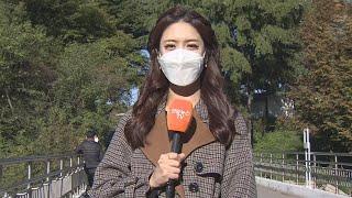 [날씨] 전국 이례적 한파…전국 대부분 한파 특보 / 연합뉴스TV (YonhapnewsTV)