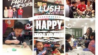 LUSH ♥ FUN & GAME PARTY 親子繽Fun派對 Thumbnail