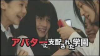 2011年4月30日(土)よりシアターN渋谷ほか全国順次公開 ネットコミュニ...