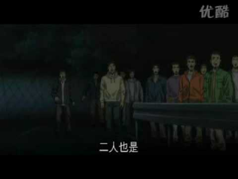 initial d fourth stage (粤语版) episode 2 part 1