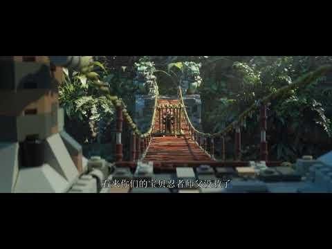 The LEGO NINJAGO Movie (Clip) -  Open the Cage Right Now!