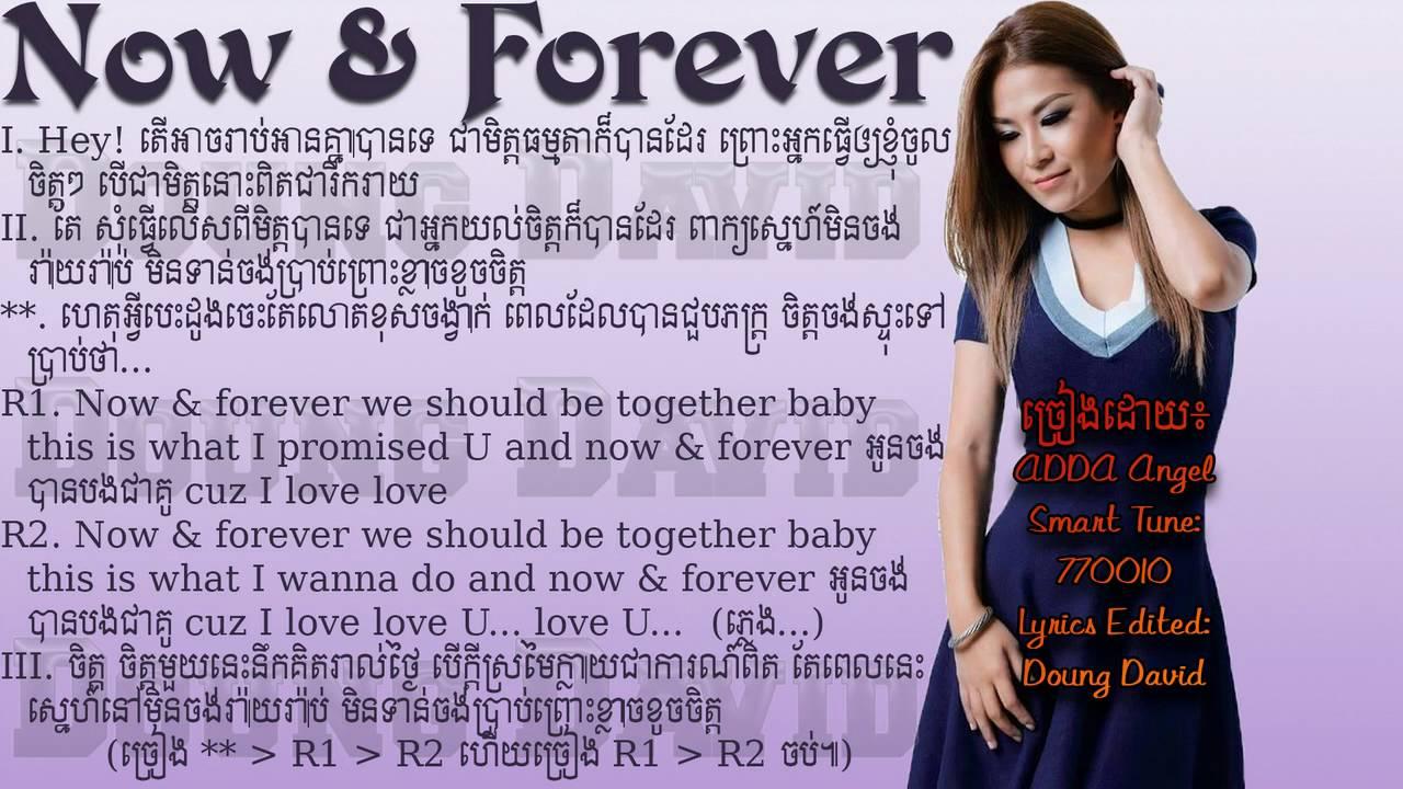 Now And Forever - ADDA Angel Full Lyrics - YouTube
