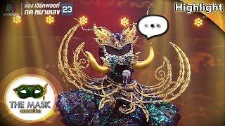 คนนี้แหละเพื่อนผม-นิกกี้มั่นใจมาก-the-mask-วรรณคดีไทย