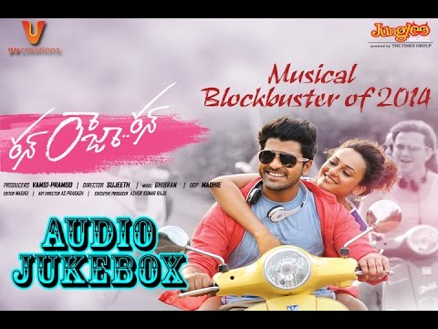 Run Raja Run Official Full Songs Juke Box | Sharwanand | Seerat Kapoor