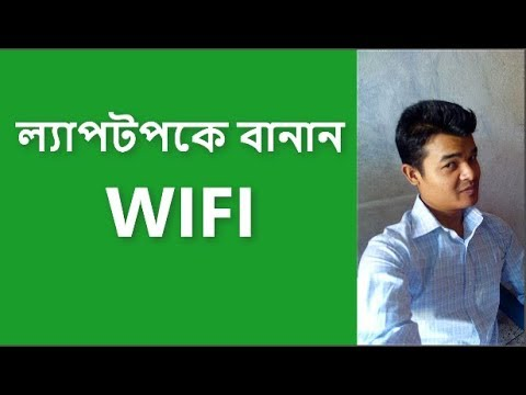 how to turn wifi on the router