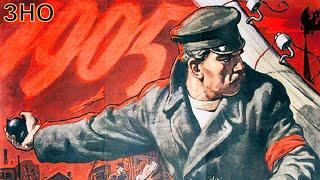 Україна під час Першої російської революції 1905-07 рр. (укр.) ЗНО з історії України.