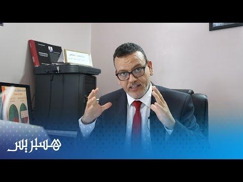 طبيب شرعي يكشف أكثر 5 أسباب شيوعا للموت في المغرب.. لن تتوقع السبب الثالث