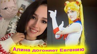 Алина догоняет Евгению Загитова и Медведева самые популярные фигуристки страны