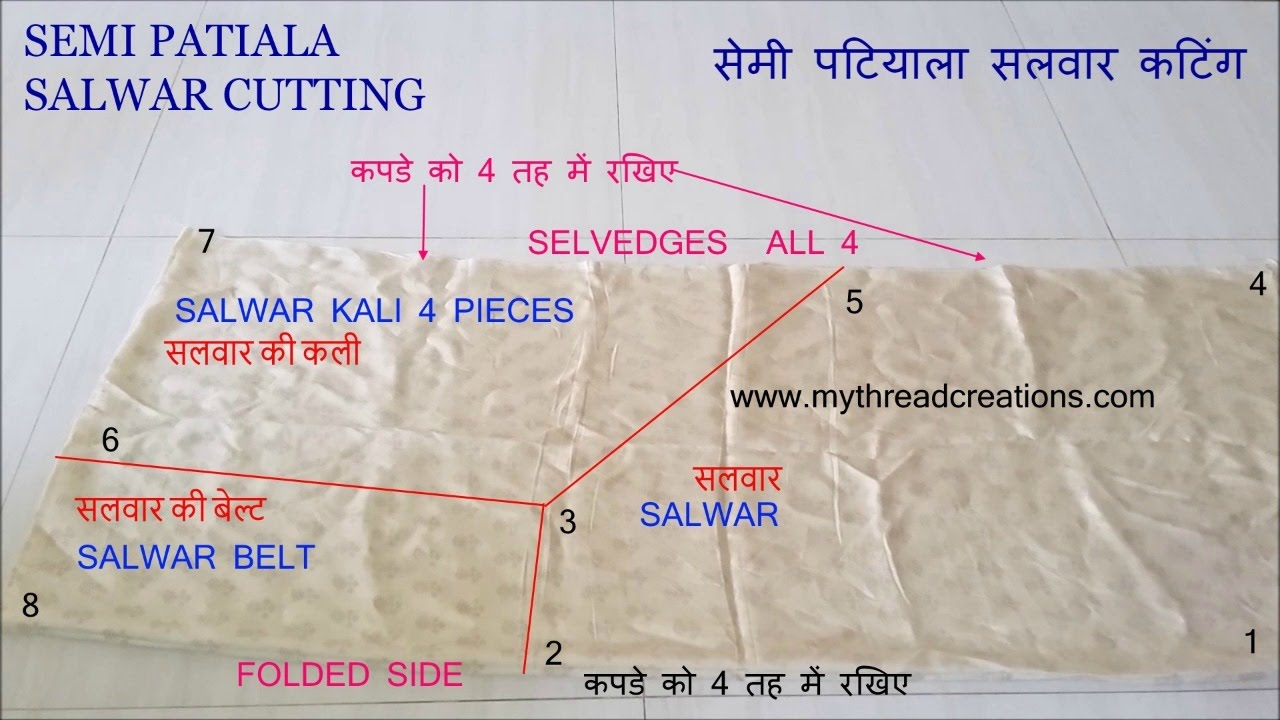 How to cut semi patiala salwar the easiest way
