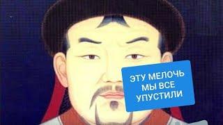 Угэдэй - Любимый сын Чингисхана