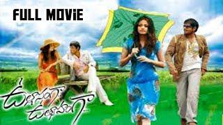 Ullasamga Utsahamga Telugu Full Length Movie || Yasho Sagar , Sneha Ullal || Latest telugu Movies