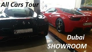 Exotic Cars Showroom Dubai  - All Cars Tour
