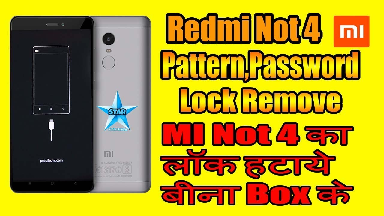 Redmi 2014712 Qcn File