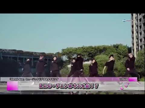 EXO 'Electric kiss 'MV' dance practice   اكسو خلف كواليس اغنيتهم الجديدة