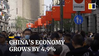 China GDP: Economy Grew By 4.9 Per Cent In Third Quarter Of 2020