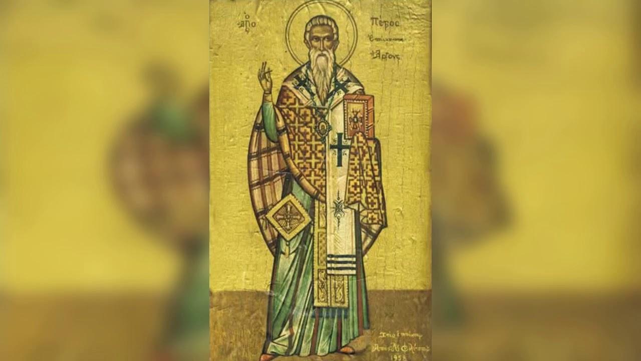 Αγιος Πέτρος Αρχιεπίσκοπος Αργους και Ναυπλίου ο Θαυματουργός ...