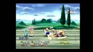 Tales of Destiny II PlayStation Gameplay_2000_11_30_9