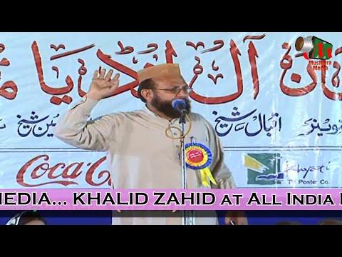 Khalid Zahid at SuperHit Mushaira, Ahmedabad, 12/02/2011, Mushaira Media