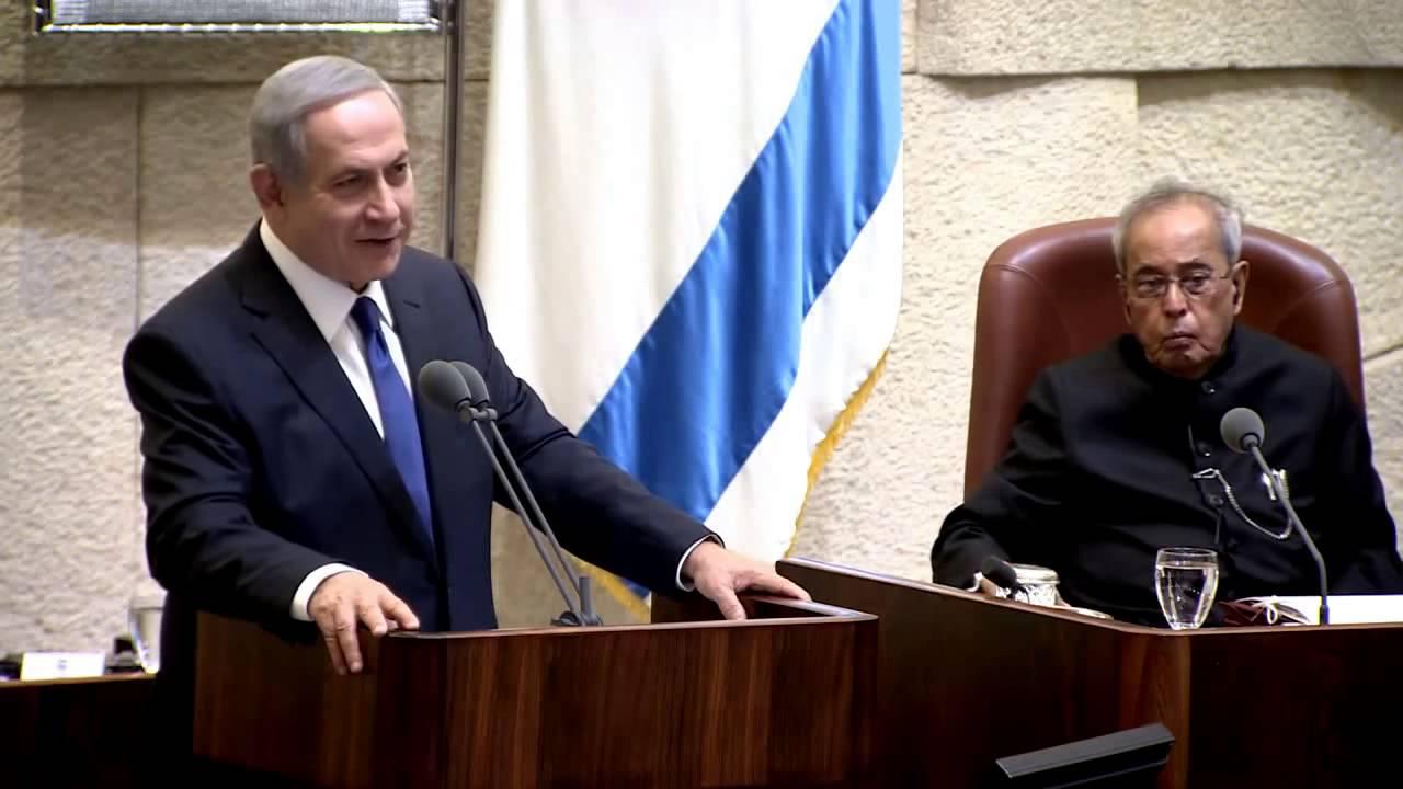 Prime Minister of Israel Netanyahu speaks about Bnei Menashe #1