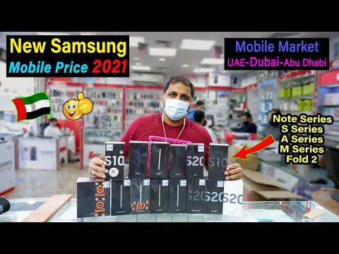 New Samsung mobile Price 2021 | Cheap Market Price in UAE, D
