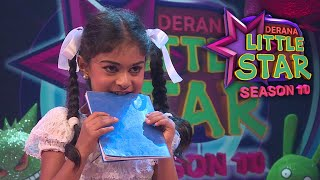 Little Star Season 10 | Dancing ( 24 - 05 - 2020 ) Thumbnail