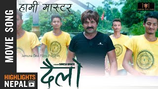 Hami Master - New Nepali Movie DAILO Song (2018/2075)   Suresh Upreti, Durga Saud