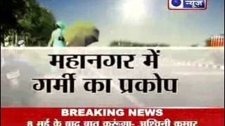 Today News: Hot Weather for India
