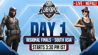 [Nepali] PMCO South Asia Regional Finals Day 1 | Fall Split | PUBG MOBILE CLUB OPEN 2020